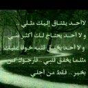 farahayami (@1975_ayoub) Twitter