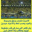 أحمد الذيابي (@0506475187) Twitter