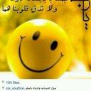 Emaa.. (@5833_s) Twitter