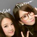 ( ^o^#5  y u h o . ) (@05_atsuryu) Twitter