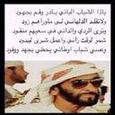 سعيد البدواوي (@0oss222) Twitter