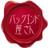 https://pbs.twimg.com/profile_images/412630441997262848/QqyY2g4B_normal.png