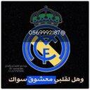 أمل القحطاني (@0569992187) Twitter
