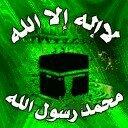 احمد الحاج (@0537474893) Twitter