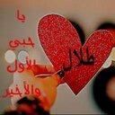 طلال محمد  المغامس  (@050_wnm) Twitter
