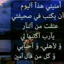 سبحان الله وبحمده  (@11So2) Twitter