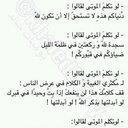 عثمان القرني1 (@0987123sa) Twitter