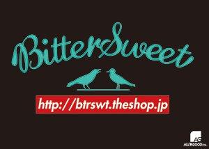 BTRSWT_WebStore