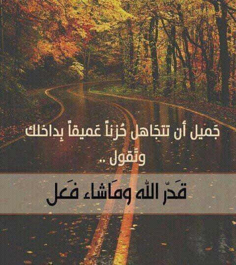 الله يرحمك ياعمي Hdeel35564 تويتر