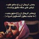 احمد الولدعي .! (@58Nadar) Twitter