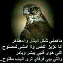 أبوحسان (@237732A) Twitter
