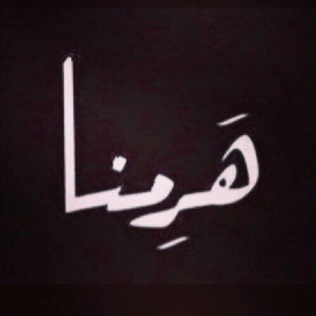 Al3bdli