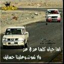 ابو عبدالله (@0550105127) Twitter