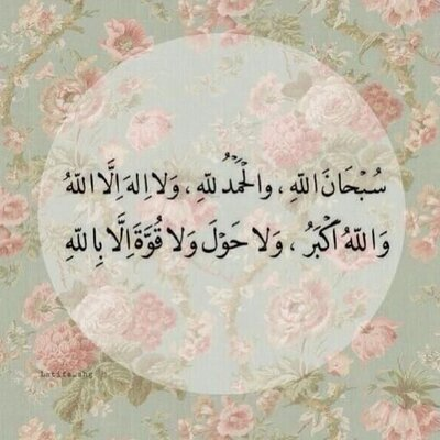 @Al_bandari22