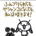 青木香奈 (@0819Kana) Twitter