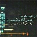 suleman (@0590919032) Twitter