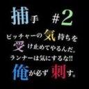 こうた (@11Kota) Twitter