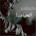 صٌَّمُتَـٍےבِہڳہاية (@0015_ali) Twitter