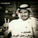 أمير الذووق (@0540539200) Twitter
