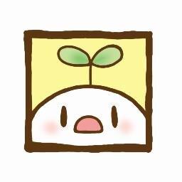 とっ とっ Pi 東武百貨店宇都宮ことりサミット Tottoppi Twitter