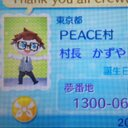 PEACE村-かずや村長 (@0924_KZYS) Twitter