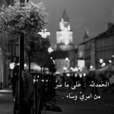 لا إله إلا الله ♥ 's Twitter Profile Picture