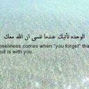لأجلكم صديقاتي (@01234Ra) Twitter