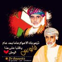 Juma Alyaqoobi 01011 (@01011Juma) Twitter