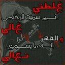 حمودي (@0998Ass) Twitter