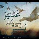 ابو محمد القحطاني (@0543009997) Twitter