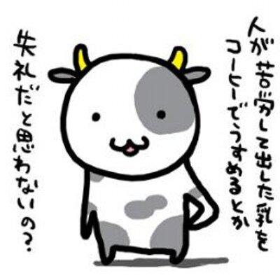 """おはよう on Twitter: """"北海道上..."""