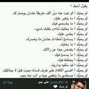 samar  (@0on22092) Twitter