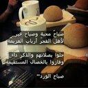 حمد الدخنان (@050683hmd) Twitter