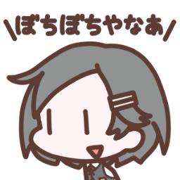 関西弁にうるさい黒潮bot え 中濃ソースって何 とんかつにはとんかつソース コロッケにはウスターソース お好み焼きにはお好みソース たこ焼きにはたこ焼きソースやろー