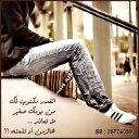 حموديٍ (@0554001573) Twitter