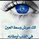 القحطانيـَِـﮱ (@055813889) Twitter