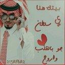 سلطان البكري (@05420Soso) Twitter