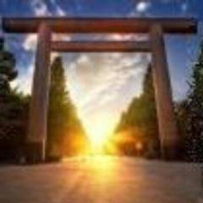 大和の国よ、洗脳から目覚めよ (...