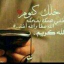 الحمد الله (@098Omanasd) Twitter