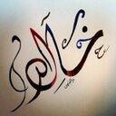 Khalid Al-mutawa (@0005Kh) Twitter