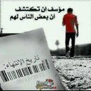 تركي السلمي  (@0562208849t) Twitter