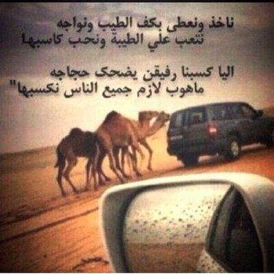 ابيات برودكاست Abyat All Twitter
