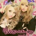 ♥YUNA♥ (@0620_yuna) Twitter