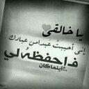 سلطان مساوى (@017Alsaher) Twitter
