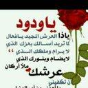  Omena Omena  (@0537466229h) Twitter