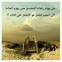 ابوهاجر (@0556097) Twitter
