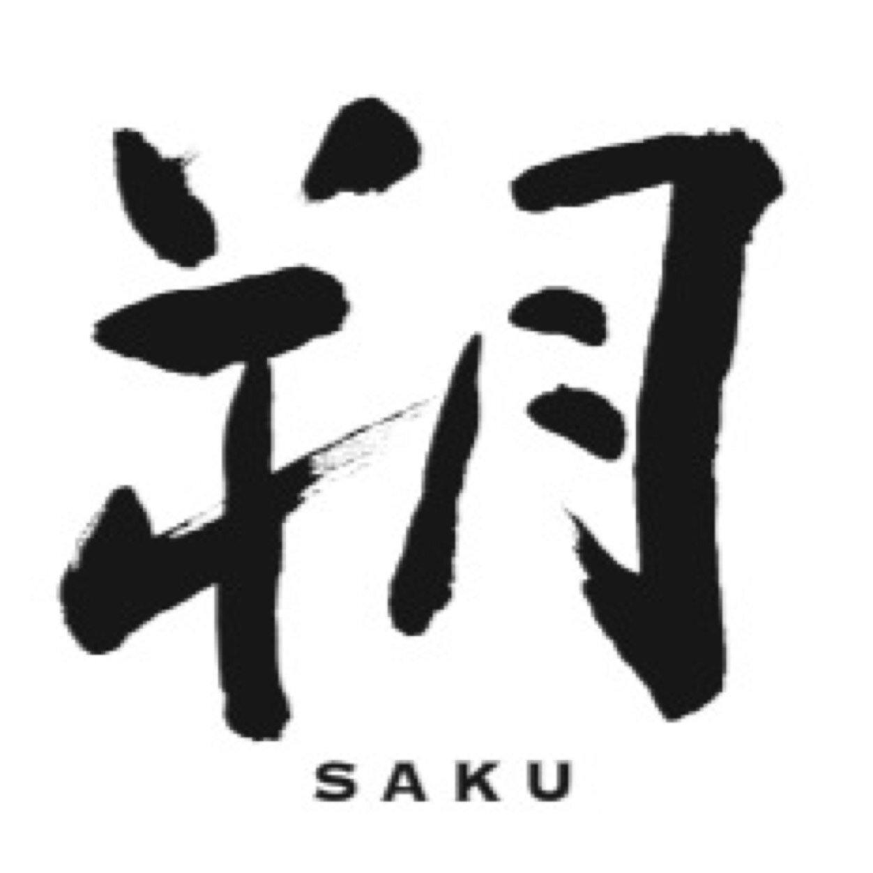 日本酒と肴の店 朔(SAKU) (@yuug...