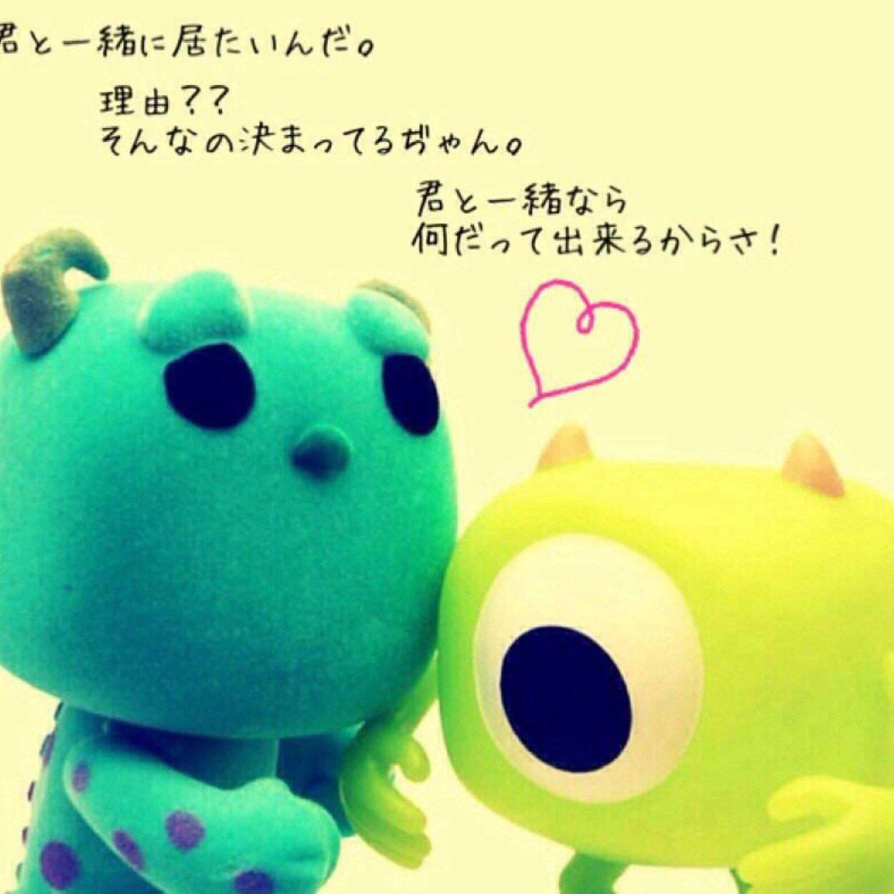 華恋 (@skull09111) | twitter