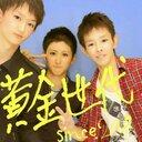 米沢貴喜 (@0t7k2k5) Twitter
