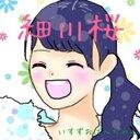 ⊿さくら (@0819Perfume) Twitter